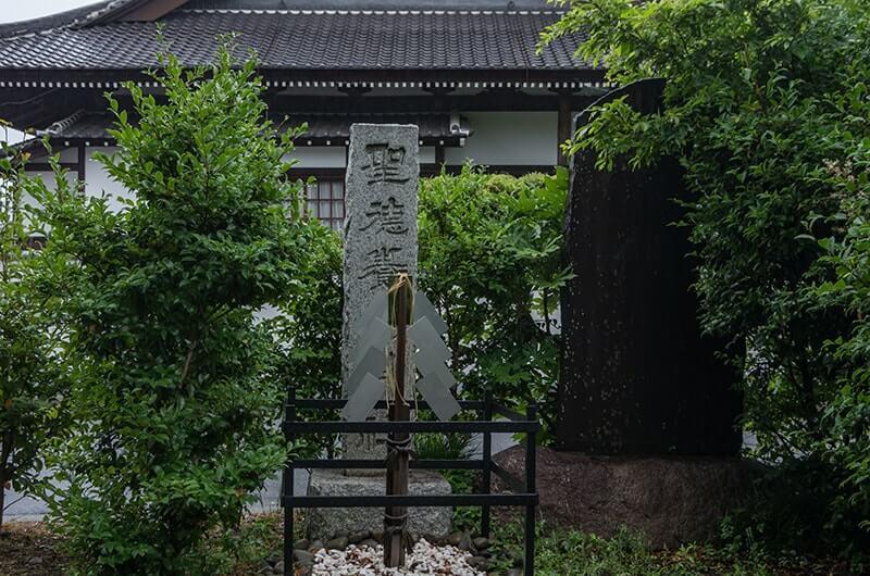 聖徳蚕養神社