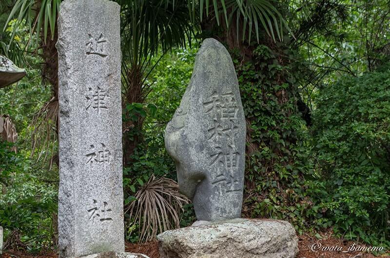 稲村神社の石碑(町付)