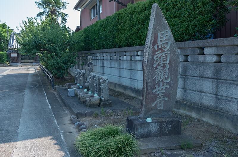 馬頭観音石碑