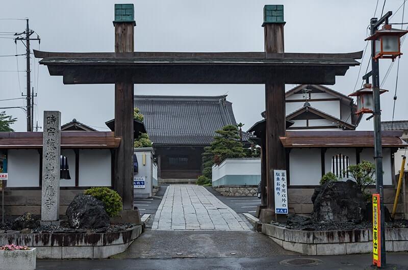 神応寺の入口