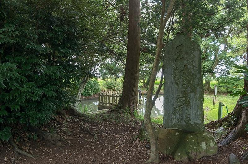 玉清井の碑