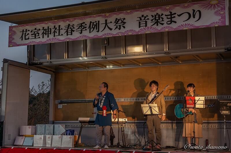 宵祭(音楽まつり)の開会の挨拶