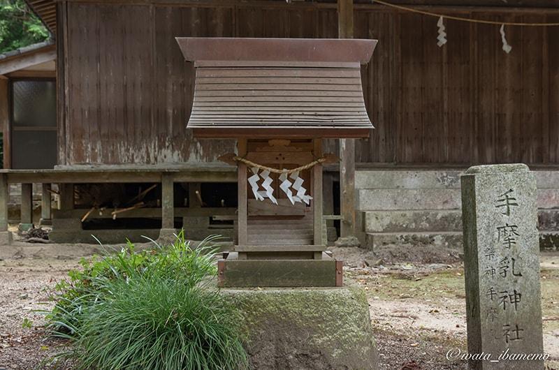 手摩乳神社