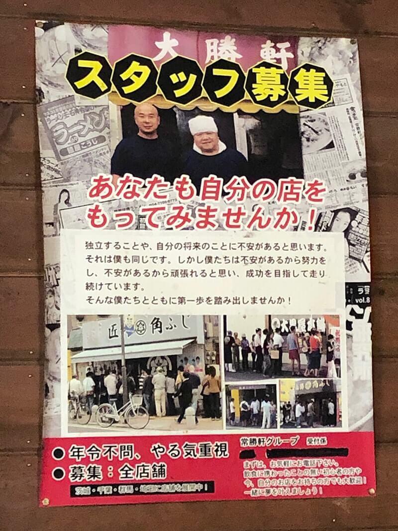 グループのポスター