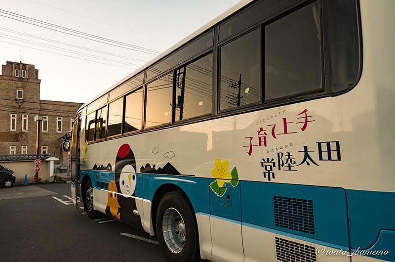 常陸太田のバス