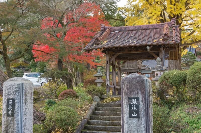 高徳寺山門と石柱