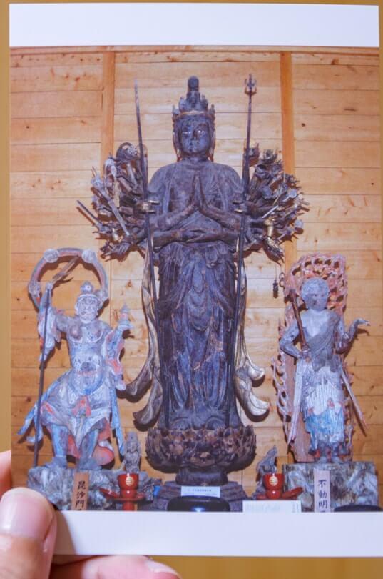 楞厳寺の木造千手観音立像(スタンプラリーの景品)