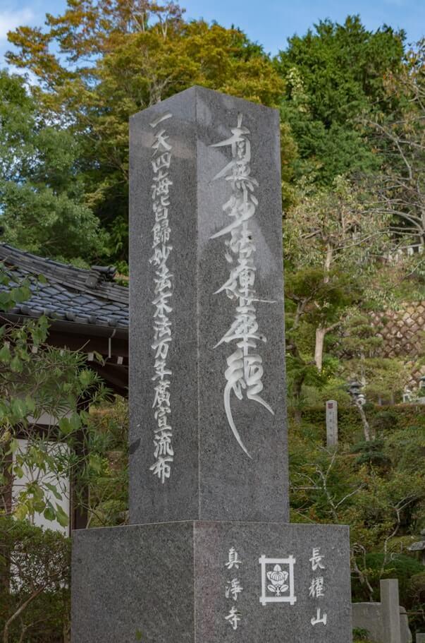 """石柱にある""""ひげ文字"""""""
