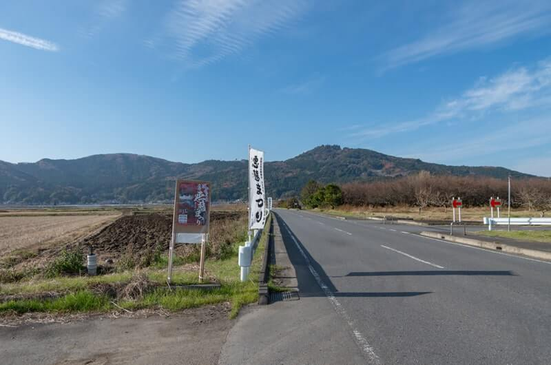 愛宕山に続く道路