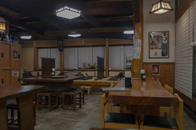元郷士の家を改造した店内