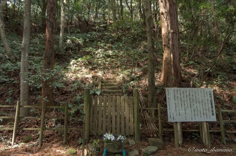 小松内大臣重盛公墳墓
