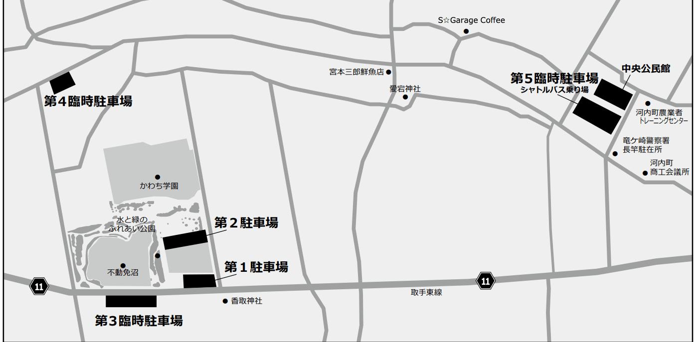 駐車場案内図(チラシから抜粋)
