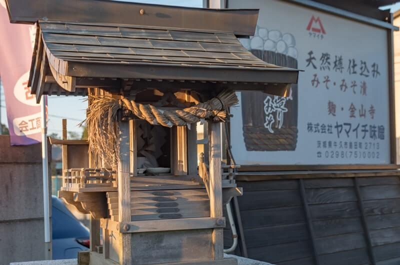 ヤマイチ味噌の祠