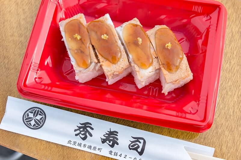 秀寿司のあんこうの押し寿司