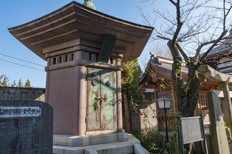 乃木壽子刀自霊堂