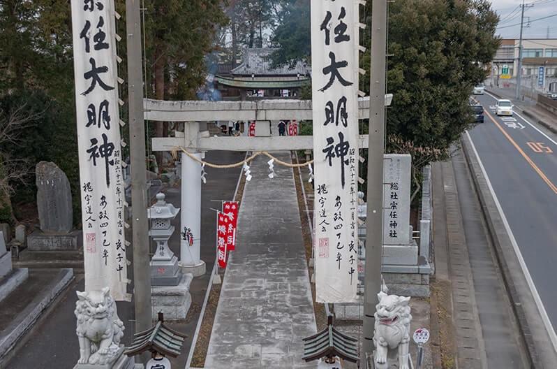 追儺祭の宗任神社