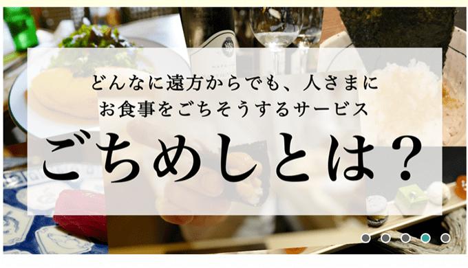 太郎 石岡 坂東