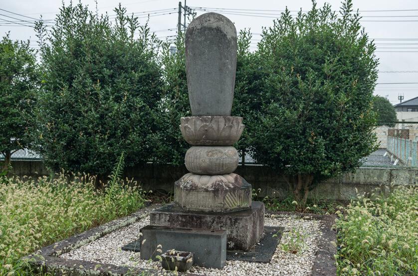 源翁和尚の墓