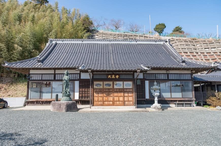 大高寺本堂