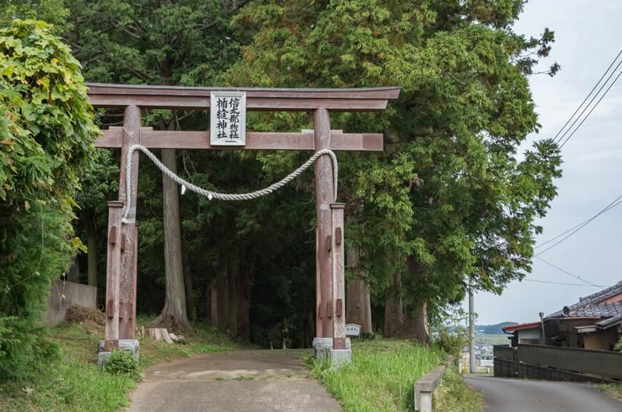 楯縫神社(信太)の鳥居
