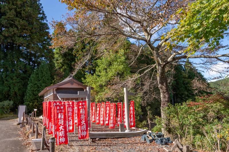 君田稲荷神社