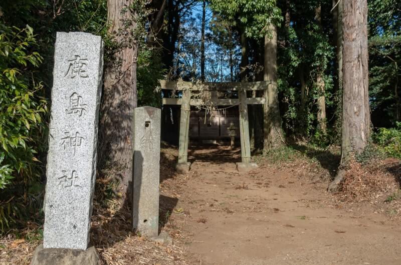 上土田鹿島神社