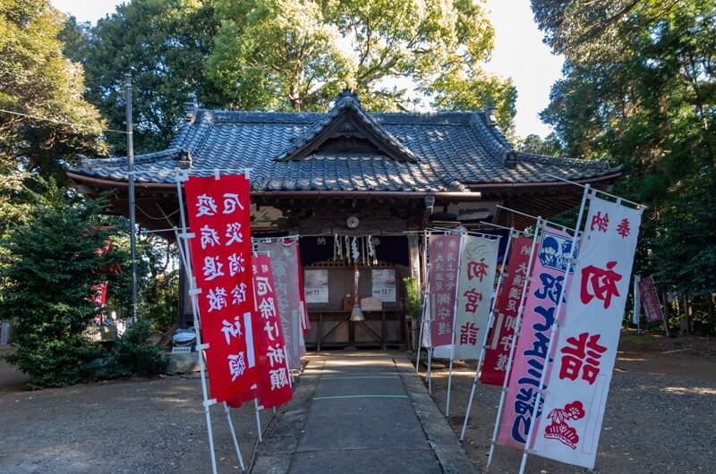 永山金刀比羅神社