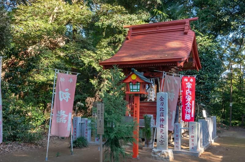 永山金刀比羅神社の元之宮