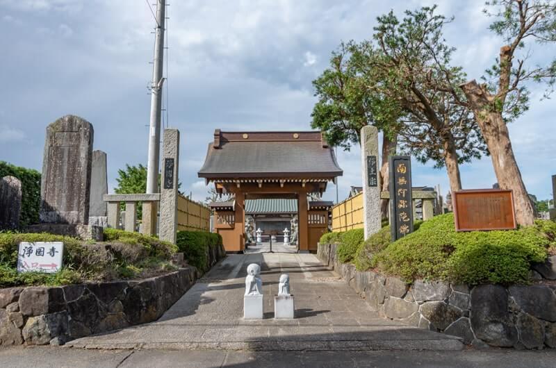 浄国寺の山門