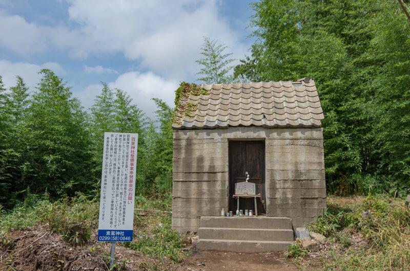 百里神社社殿