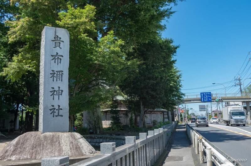 貴布禰神社(社号標)