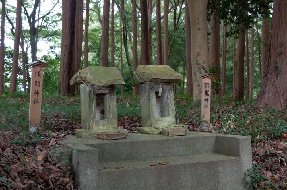羽黒神社と浅間神社