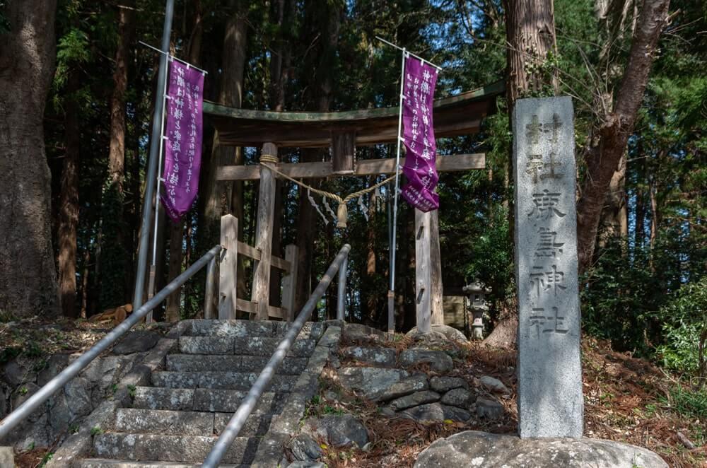春友鹿嶋神社
