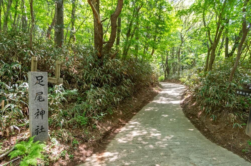 足尾神社入口