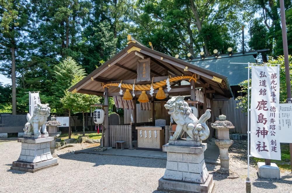 弘道館鹿島神社