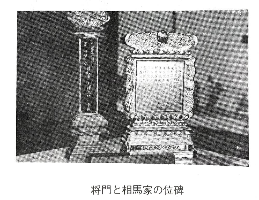 茨城の寺(四)から引用