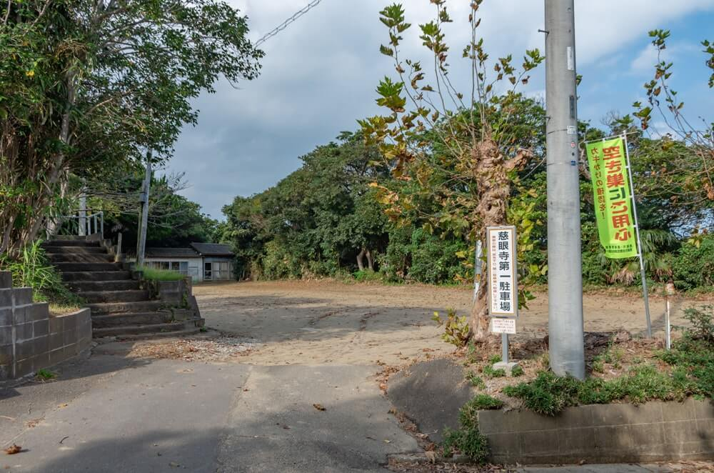 南東側の駐車場